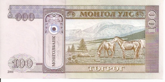 Mongol Bank  100 Tugrik  1994-1995 Issue Dimensions: 200 X 100, Type: JPEG