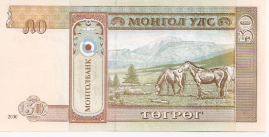 Mongol Bank  50 Tugrik  1994-1995 Issue Dimensions: 200 X 100, Type: JPEG