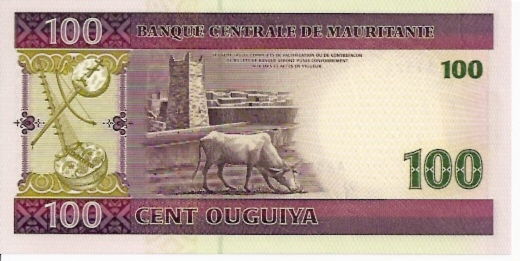 Banque De Centrale of Mauritiania  100 Ougulya  ND Issue Dimensions: 200 X 100, Type: JPEG