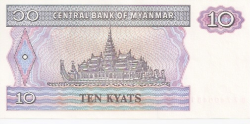 Central Bank of Myanmar  10 Kyat  1990 Issue Dimensions: 200 X 100, Type: JPEG