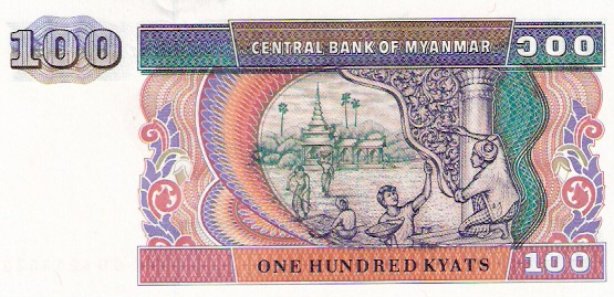 Central Bank of Myanmar  100 Kyat  1990 Issue Dimensions: 200 X 100, Type: JPEG