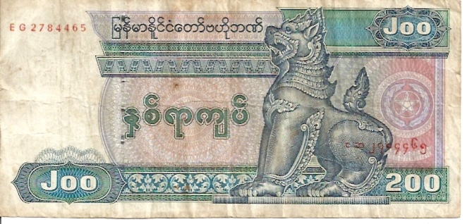 Central Bank of Myanmar  200 Kyat  1990 Issue Dimensions: 200 X 100, Type: JPEG