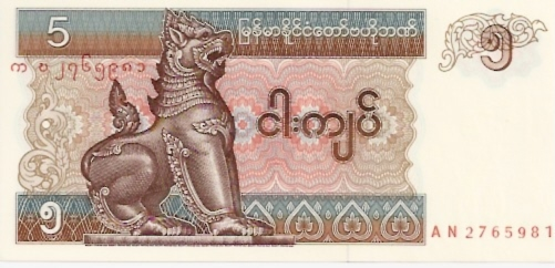 Central Bank of Myanmar  5 Kyat  1990 Issue Dimensions: 200 X 100, Type: JPEG
