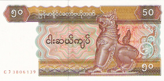 Central Bank of Myanmar  50 Kyat  1990 Issue Dimensions: 200 X 100, Type: JPEG