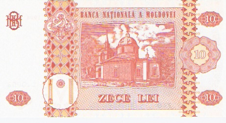 Banca Nationala A Moldovei  10 Lei  1992 Issue Dimensions: 200 X 100, Type: JPEG