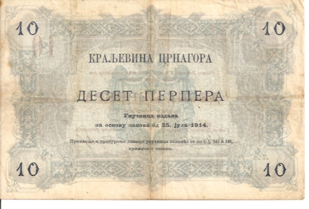 10 Perpera  1914 Issue  Does Not exist anymore  very old Currency Dimensions: 200 X 100, Type: JPEG