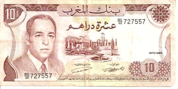Banque Du Maroc  10 Dirhams  1970 Issue Dimensions: 200 X 100, Type: JPEG