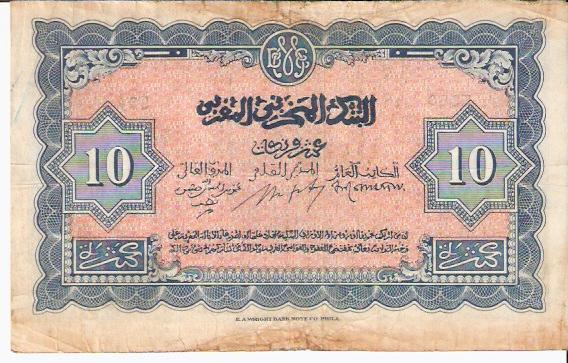 Banque Du Maroc  10 Francs  Jan 01 1943 Issue Dimensions: 200 X 100, Type: JPEG