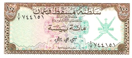Sultanate of Muscat and Oman  100 Baiza  This is now 2 seperate countries  Muscat and Oman Dimensions: 200 X 100, Type: JPEG