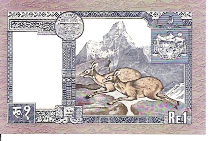 State Bank  1 Rupee  1974 ND Issue Dimensions: 200 X 100, Type: JPEG