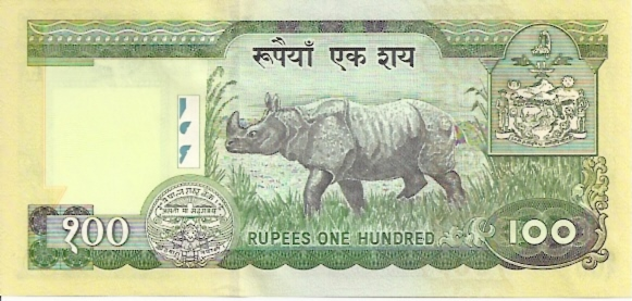 State Bank  100 Rupee  1974 ND Issue Dimensions: 200 X 100, Type: JPEG