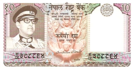 State Bank  10 Rupee  1974 ND Issue Dimensions: 200 X 100, Type: JPEG