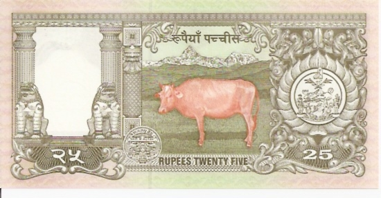 State Bank  25 Rupee  1985-1987 ND Issue Dimensions: 200 X 100, Type: JPEG