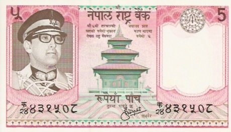 State Bank  5 Rupee  1974 ND Issue Dimensions: 200 X 100, Type: JPEG
