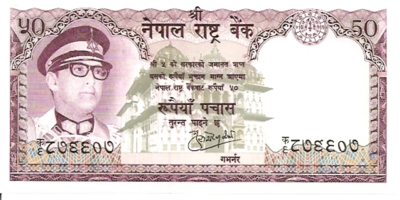 State Bank  50 Rupee  1985-1987 ND Issue Dimensions: 200 X 100, Type: JPEG
