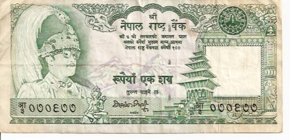 State Bank  100 Rupee  1984-1987 ND Issue Dimensions: 200 X 100, Type: JPEG