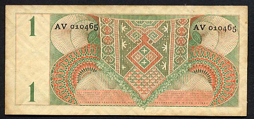Netherland New Guinea  10 Gulden  1954 Issue Dimensions: 200 X 100, Type: JPEG