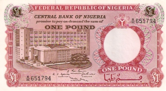 Central Bank of Nigeria  1 Pound  1967 ND Issue Dimensions: 200 X 100, Type: JPEG