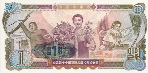 Government of North Korea  1 WON  ND Issue Dimensions: 200 X 100, Type: JPEG