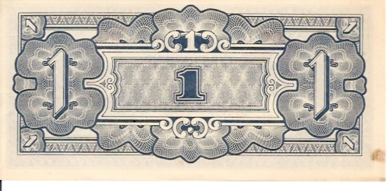 Japanese Government  1 Shilling  Does NOT exist anymore Dimensions: 200 X 100, Type: JPEG