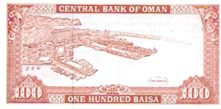 Central Bank of Oman  100 Baisa  No Issue Date Dimensions: 200 X 100, Type: JPEG