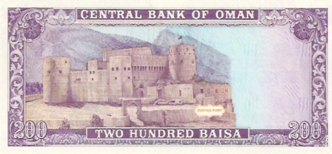 Central Bank of Oman  200 Baisa  1985 Issue Dimensions: 200 X 100, Type: JPEG