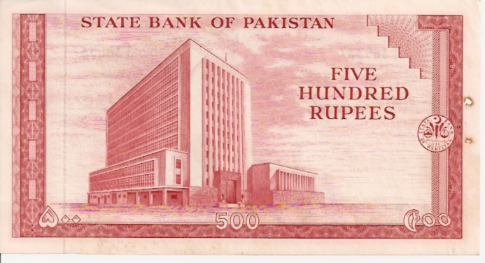 State Bank of Pakistan  500 Rupee  1964 ND Issue Dimensions: 200 X 100, Type: JPEG