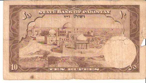State Bank of Pakistan  10 Rupee  1975-1978 ND Issue Dimensions: 200 X 100, Type: JPEG