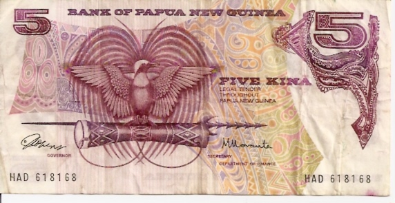 Bank of Papua New Guinea  5 Kina  1975 Issue Dimensions: 200 X 100, Type: JPEG