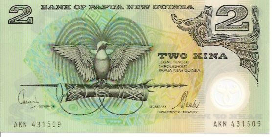 Bank of Papua New   2 Kina  No Date Issue Dimensions: 200 X 100, Type: JPEG