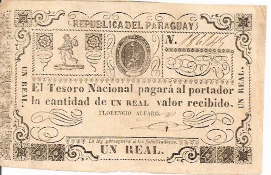Very Rare (Old) Currency  1 Real  No records are found Dimensions: 200 X 100, Type: JPEG