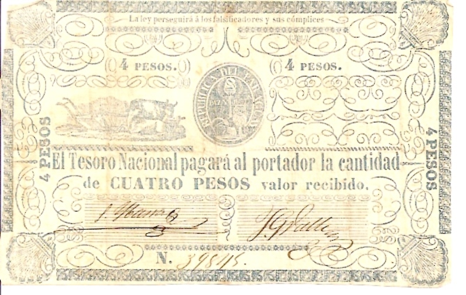 Extremely Rare Currency  4 Pesos  No records are found Dimensions: 200 X 100, Type: JPEG