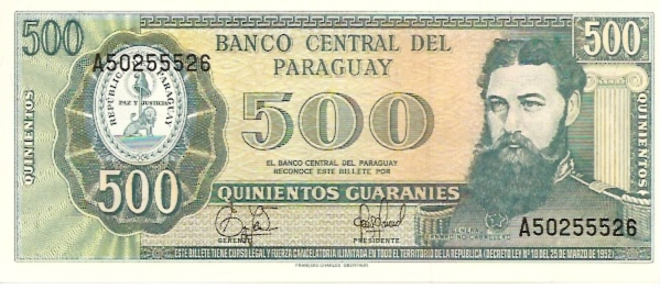 Banco Central Del Paraguay  500 Guarani  1963 Issue Dimensions: 200 X 100, Type: JPEG
