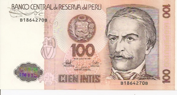 Banco Central De Reserva Del Peru  100 Intis   1985 Issue Dimensions: 200 X 100, Type: JPEG