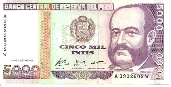 Banco Central De Reserva Del Peru  5000 Intis   1974 Issue Dimensions: 200 X 100, Type: JPEG