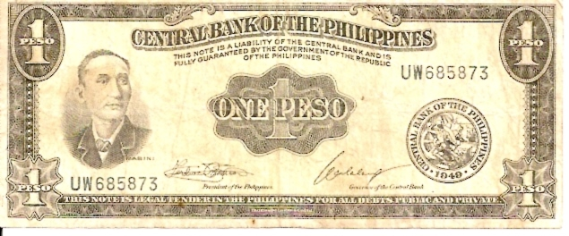 Bangko Sentral NG Pilipinas  1 Piso  1969 ND Issue Dimensions: 200 X 100, Type: JPEG