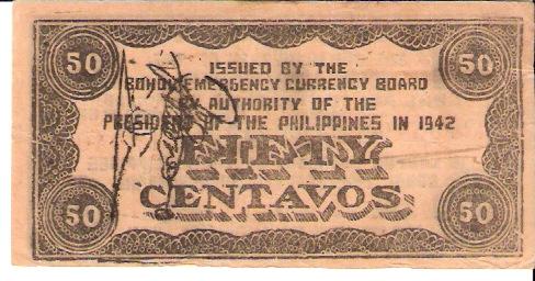 Bangko Sentral NG Pilipinas  10 Centavos  1969 ND Issue Dimensions: 200 X 100, Type: JPEG