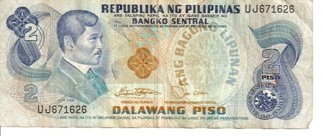 Bangko Sentral NG Pilipinas  2 Piso  1969 ND Issue Dimensions: 200 X 100, Type: JPEG