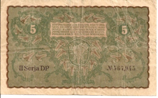 Polish National Bank  5 Zlotych  1962 Issue Dimensions: 200 X 100, Type: JPEG