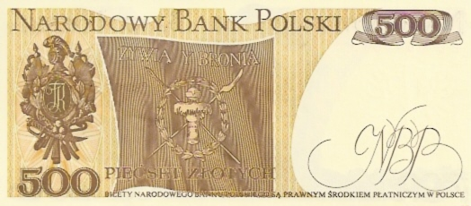 Polish National Bank  500 Zlotych  1977 Issue Dimensions: 200 X 100, Type: JPEG