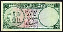 Qatar and Dubai Currency Board  1 Riyal  1960 ND Issue  Sultanate and Sheikhdom Dimensions: 200 X 100, Type: JPEG