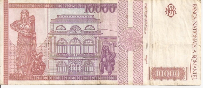 Banca Nationala A Republici Socialste Romania  1000 Lei  1993-1994 Issue Dimensions: 200 X 100, Type: JPEG