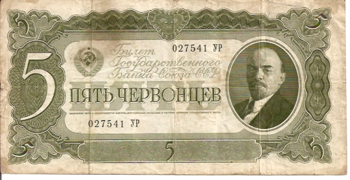 Forex russian currency