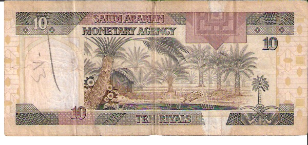 Saudi Arabian Monetary Agency  10 Riyal  1983-1984 ND Issue Dimensions: 200 X 100, Type: JPEG