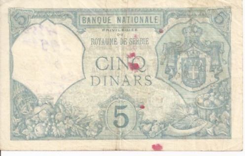 Banque Nationale  5 Dinara  May 1917 Issue Dimensions: 200 X 100, Type: JPEG