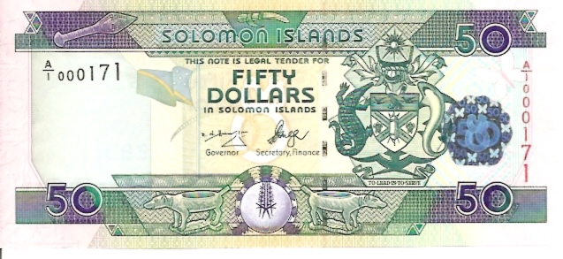 Government of Solomon Island  50 Pounds  No Date Issue Dimensions: 200 X 100, Type: JPEG