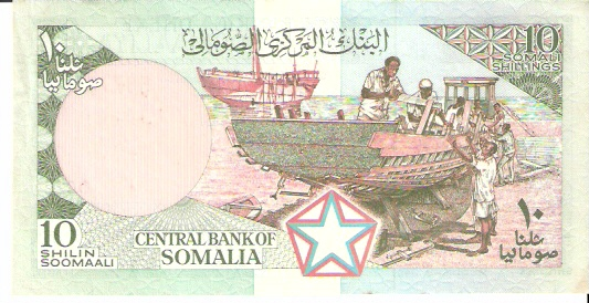 Banca Nazionale Somala  10 Schilling  1983 Issue Dimensions: 200 X 100, Type: JPEG