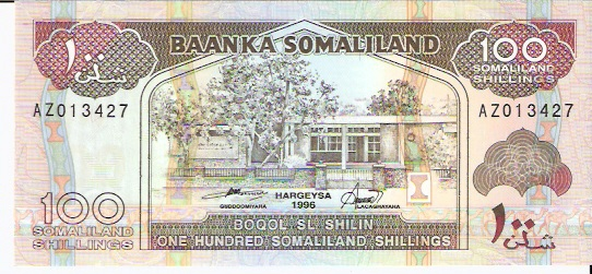 Baanka Somaliland  100 Shillings  1994 Issue Dimensions: 200 X 100, Type: JPEG