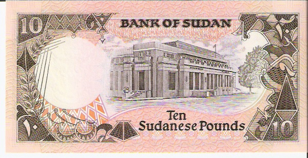 Bank fo Sudan  10 Pound  1961-1964 Issue Dimensions: 200 X 100, Type: JPEG