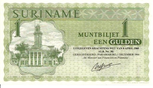 Centrale Bank Van Suriname  1 Gulden  1960 Issue Dimensions: 200 X 100, Type: JPEG